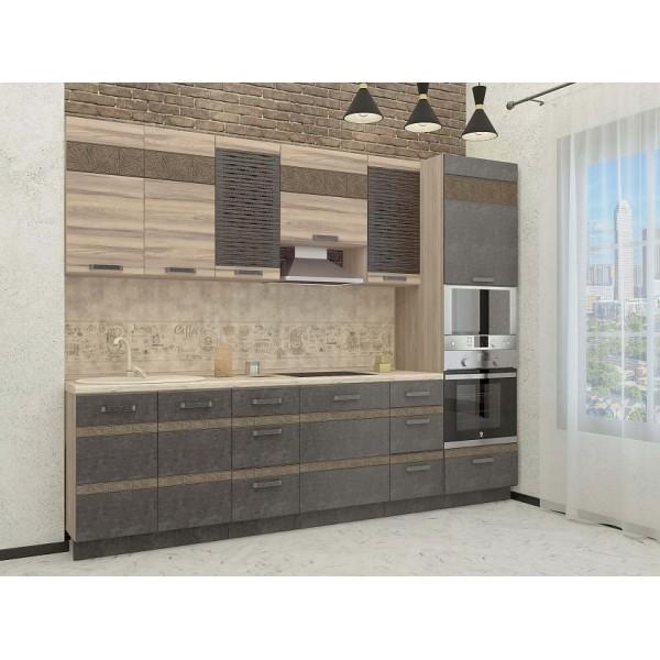 Кухонный гарнитур Бруклин 18 (ширина 280 см)
